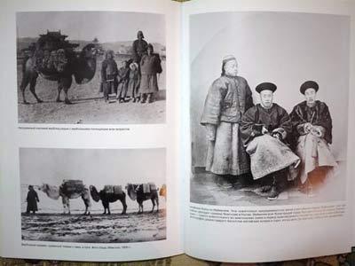 иллюстрации из книги про чай