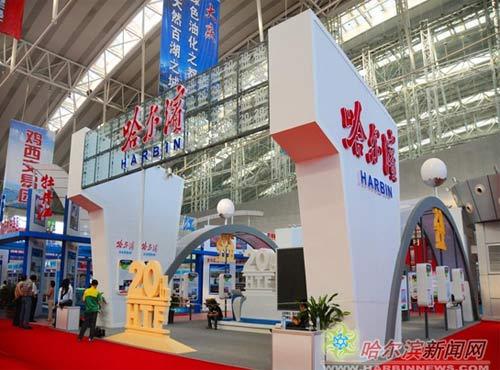заявки пакета торгово-экономический потенциал северо-восточных провинций китая уплачивается
