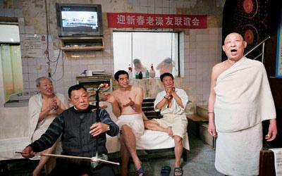 видео старых супругов в бане