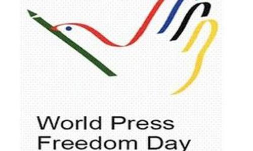 Картинки по запросу Всемирным днем свободы печати (World Press Freedom Day)